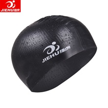 Waterproof Silicone Cap