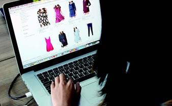 frequent online shopper