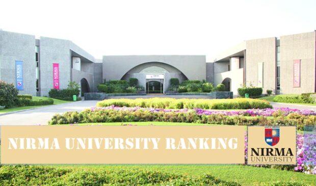 nirma university best mba institute in india